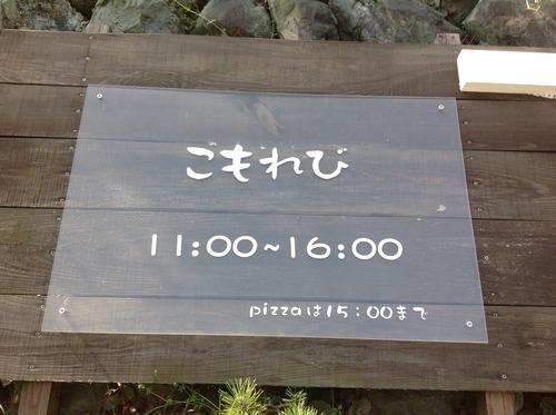 2014610213646.JPG