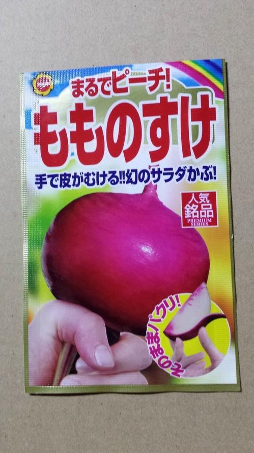 美味しい柿.最高級jpg